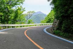 Cesta k Mt. Ishizuchi