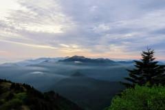 Výhled z Ishizuchi