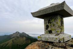 Nejvyšší bod na Shikoku
