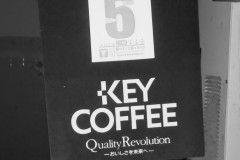 #6 key coffee - 5/10/2003